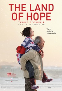 The Land Of Hope (Kibô No Kuni), Sono Sion